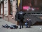 В центре Киева расстреляли экс-депутата Госдумы РФ, одного из важных свидетелей по делу госизмены Януковича
