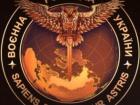 В ГУР МОУ рассказали о потерях российских войск на Донбассе за неделю