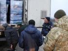 В очередной раз российские грузовики с неизвестным содержанием заехали на оккупированную часть Донбасса