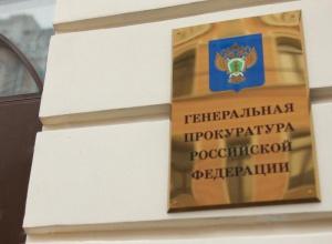 В России уже отрицают, что Янукович просил ввести войска в Украину - фото