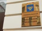 В России уже отрицают, что Янукович просил ввести войска в Украину