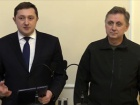 В СБУ заявили о разоблачении агентурной сети спецслужб РФ