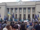 В течение вторника-пятницы в Киеве усилят меры безопасности