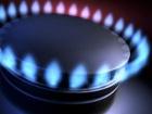 Абонплата за газ временно отменена