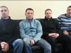 Бежали в Россию «беркутовцы», отпущенные судом