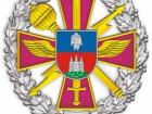 На Киевщине в результате огнестрельного ранения погиб военный