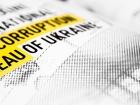 НАБУ: нардепы угрожали судье при избрании меры пресечения Мартыненко
