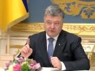 Порошенко указал на очень важный аспект решения Гаагского суда в иске против РФ