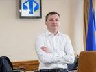 Председатель Фонда госимущества Билоус подал в отставку