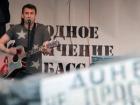 Россия на оккупированной части Донбасса проведет концерты на 1 млрд рублей
