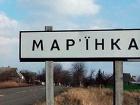 У Марьинки произошло боестолкновение с ДРГ