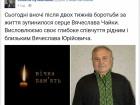 Умер экс-глава областной милиции, раненый сыном-прокурором