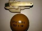 В Донецкой области найдено российские «Шмель» и гранату