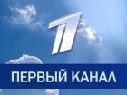 В России отказались транслировать Евровидение