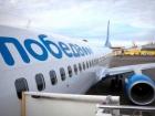 В России ребенка с ДЦП не пустили на борт самолета
