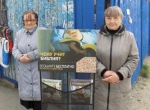 В России запретили «Свидетелей Иеговы» - фото