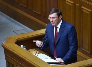 Луценко: Нардеп Бобов готов заплатить $1 млн неуплаченных налогов - фото