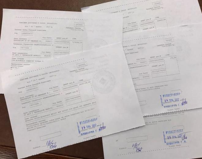Луценко: Нардеп Бобов оплатил неуплаченные налоги и может спать спокойно - фото