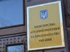 Министр агрополитики Кутовой подал в отставку