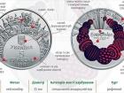 Нацбанк выпускает монету в память о Евровидении