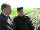 Порошенко принял участие в испытании новой украинской ракеты