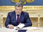 Президент сменил областных руководителей СБУ