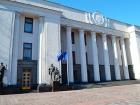 Рада не смогла ввести санкции против Януковича и его приспешников