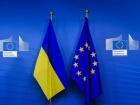 Сенат Нидерландов ратифицировали Соглашение об ассоциации между Украиной и ЕС