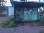 Террористы попали в остановку в Авдеевке, ранены трое мирных жителей