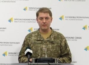 Украинские войска заняли новые позиции на Светлодарской дуге - фото
