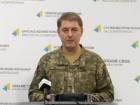 Украинские войска заняли новые позиции на Светлодарской дуге