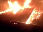 В Киевском СИЗО произошел пожар (видео)