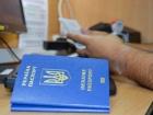 Безвизовом с ЕС уже воспользовались почти 6400 украинцев