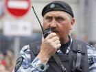 Экс-командир столичного «Беркута» теперь руководит избиением протестующих в Москве
