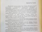 Луценко отзывает из ВР представление о снятии неприкосновенности с Бобова