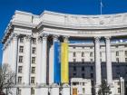 МИД выразил протест в связи с визитом высокопоставленных чиновником РФ в оккупированный Крым