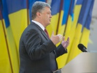 Порошенко: Народные депутаты должны приравнять себя в правах с гражданами Украины