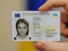 С сегодняшнего дня украинцы могут посещать Турцию по ID-карточкам
