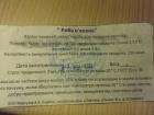 В Киеве очередной случай ботулизма из-за вяленой рыбы