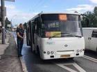 В Киеве произошел взрыв в маршрутке 455