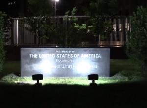 В Киеве возле посольства США произошел взрыв. Дополнено - фото