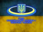 В СНБО заявили о провокации в отношении них из России