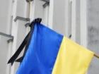 Во Львове объявлен день траура в память о Любомире Гузаре