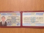 Во время ежемесячного сбора с подчиненных-таможенников задержали начальника от ДФС Владимира Руденко