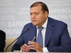 Добкин арестован с альтернативой в 50 млн грн