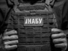 Расследование роли Насирова в «газовом деле» завершено
