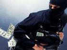 В Киеве у мужчины у банка забрали 500 тыс грн