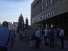 В «Укрэнерго» происходят обыски