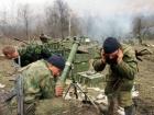 За прошедшие сутки НВФ 14 раз вели огонь, ранен один украинский военный
