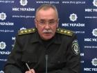 ГПУ вызывает на допрос первого заместителя министра Авакова